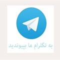 کانال رسمی شرکت ثمین نان سحر